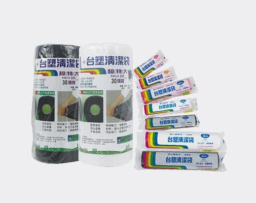 Formosa Garbage Bag