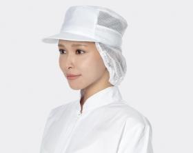 Sanitary Mesh Back Hat