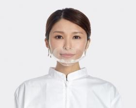 Smiling Transparent Mask