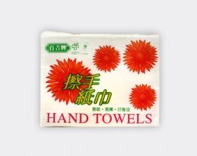 百吉牌抽取式擦手紙巾