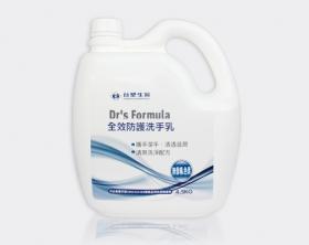 台塑生醫全效防護洗手乳